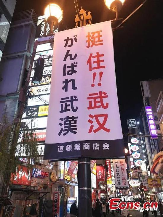 郭台铭:2020若当选,台湾一定会超越韩国