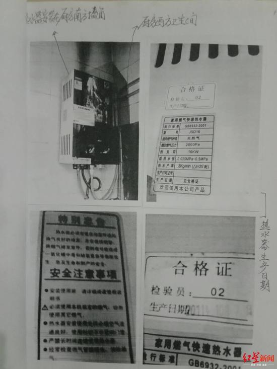 天津16日新增1例境外输入病例:从科特迪瓦乘航班到天津