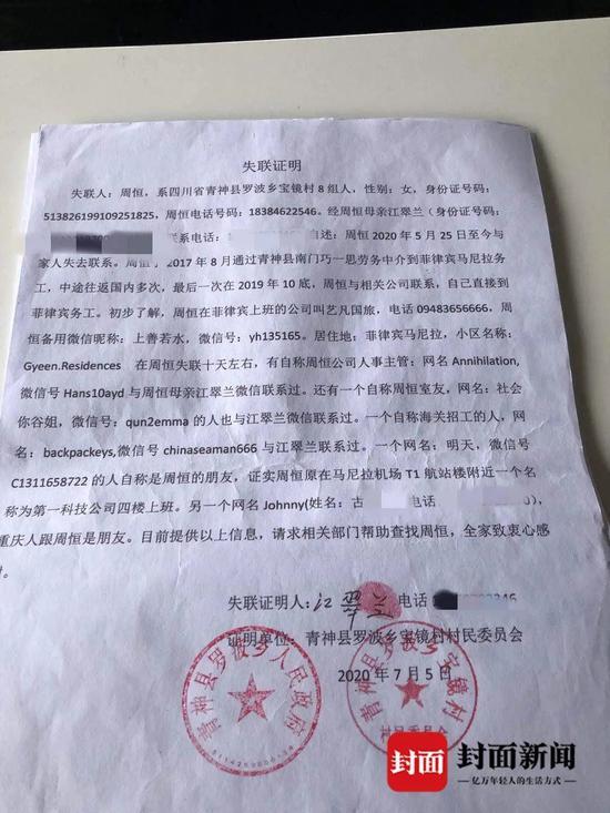 """【战""""疫""""说理】疫情防控积极成效彰显中国优势"""