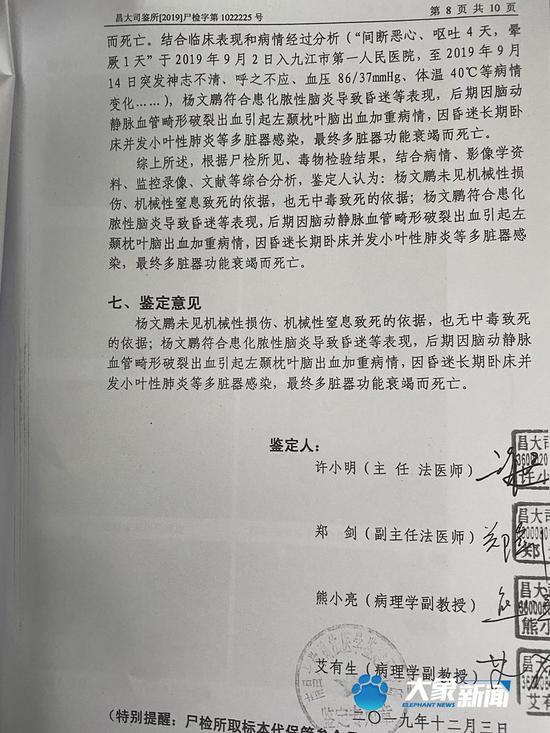 内蒙古满洲里新增2例本土新冠确诊病例,目前满洲里站已停运