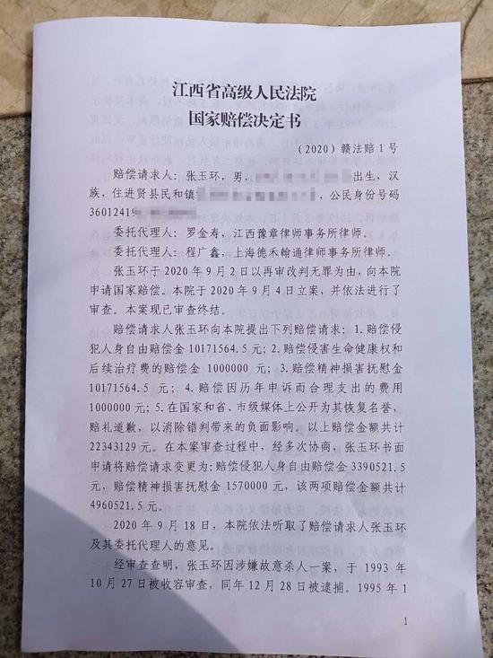 """外交部回应""""中国军队'抢占'尼泊尔土地""""报道:纯属谣言"""