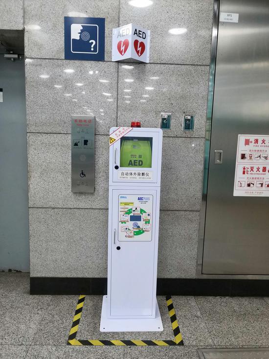 地铁4号线站台内配置的AED设备