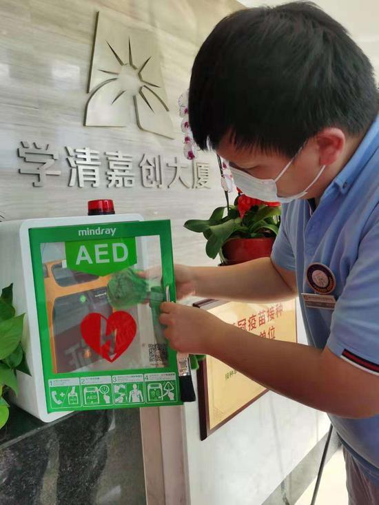 海淀学清嘉创大厦物业工作人员在维护AED