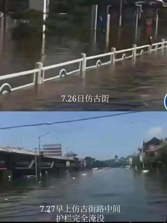 """雨停3天了,卫辉最后的高地""""沦陷""""!8万群众已安全转移,救援紧张进行中"""