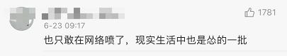 """香港""""高考"""":考生进考场前量体温、清洁双手、消毒鞋"""