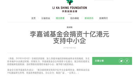 香港金管局追随美联储降息25个基点 港元反应平淡