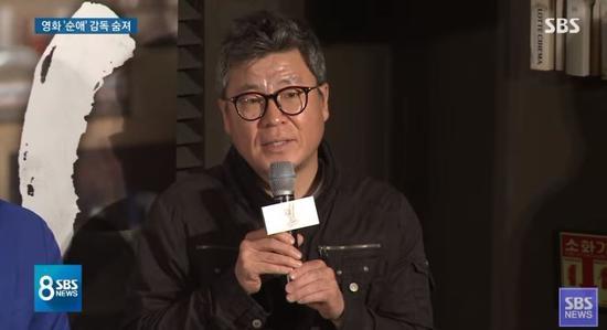韩国电影导演郑仁峰(SBS电视台)