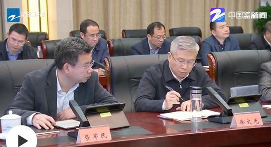 浙江衢州市委书记徐文光出席浙江省政府党组会议