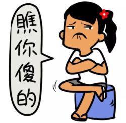 杨颖拍广告帮倒忙怎么回事 什么是穿山甲?