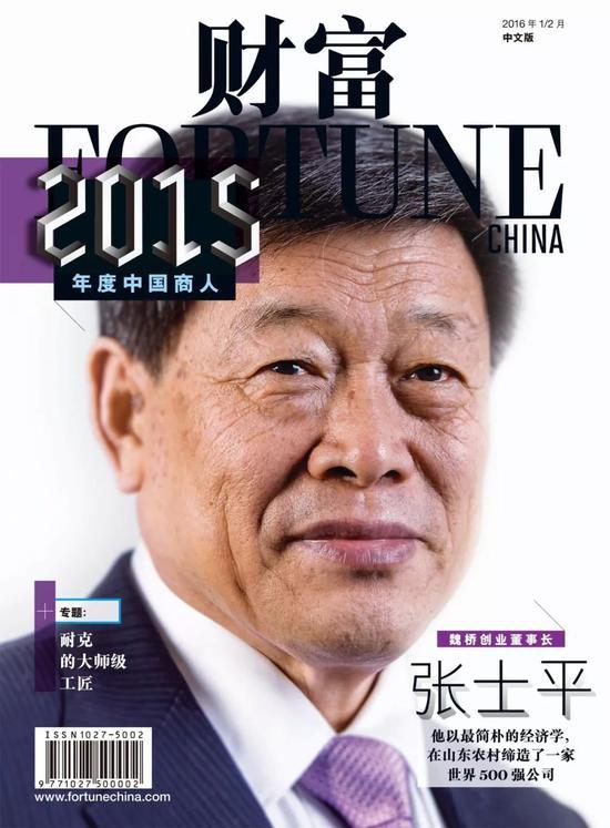 原文:《70岁的他潜在山东乡下,缔造了一家世界500强》