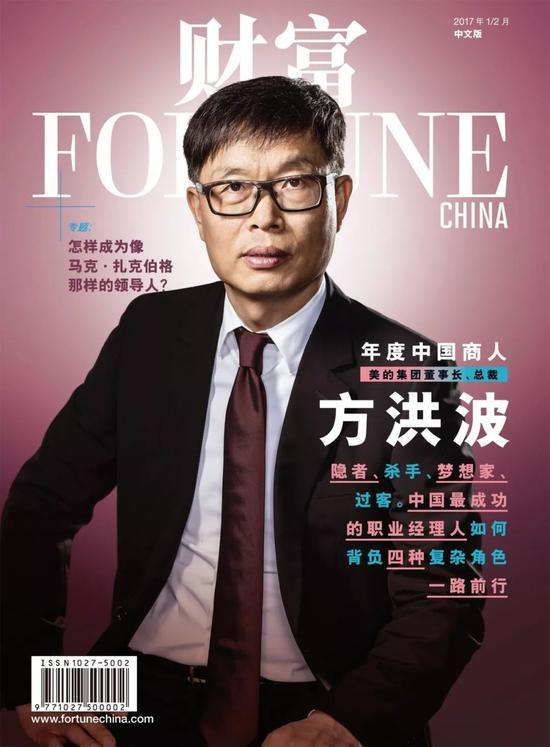 原文:《中国最成功做事经理人的成长史——杀手、隐者、梦想家和过客》