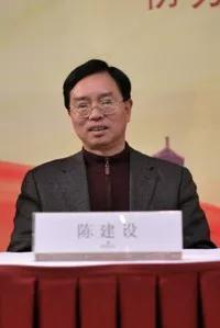 陈建设1953年出生,浙江新昌人,曾任绍兴市副市长,绍兴市政协副主席。