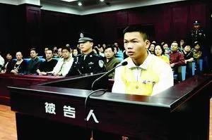 (图为马加爵在法庭上受审 图源:新华社)