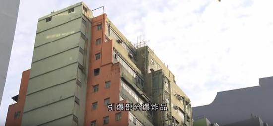 香港警方20日引爆部分查获的危险爆炸物(港媒截图)