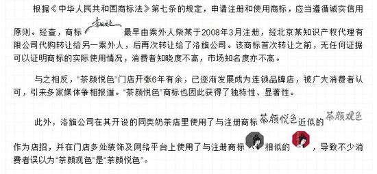 韩联合参谋本部:朝鲜发射两枚疑似短程弹道导弹