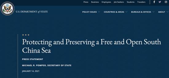 蓬佩奥在美国务院网站的声明截图