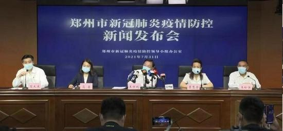 郑州市疾控中心主任总结郑州此轮新冠疫情三大特点