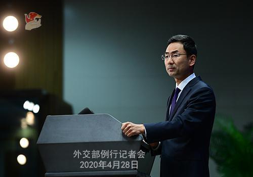特朗普称美国应向中方索赔 中国外交部回应