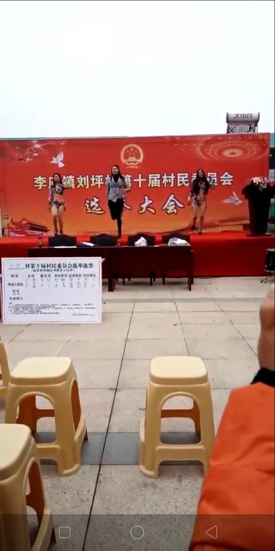 11月30日,湖北南漳县李庙镇刘坪村村委选举大会前的热舞。图片/视频截图