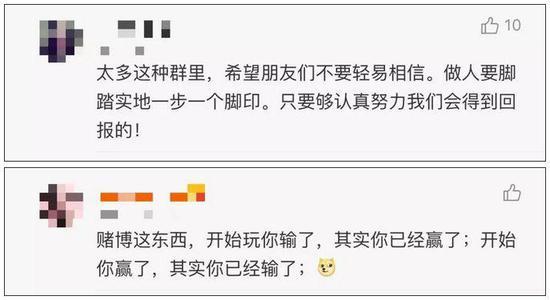 """市场监管总局曝光""""刷单炒信"""":重点打击物流刷单"""