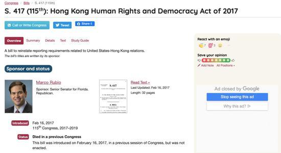 """法案最早版本由""""反华""""议员卢比奥提出(美国国会官网截图)"""