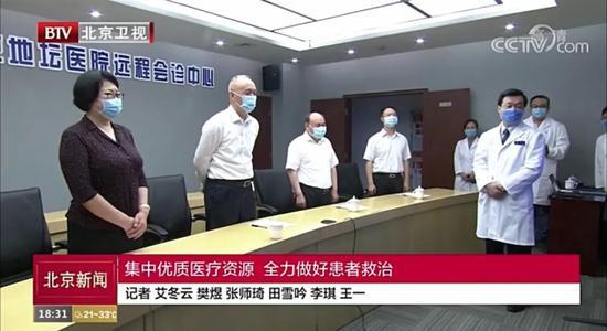 北京市委书记赴地坛医院,与他们视频连线插图(3)