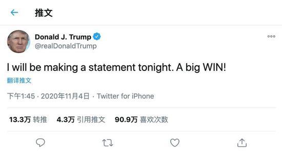 """(特朗普在4日早晨便自走宣布""""大胜""""。推特截图)"""