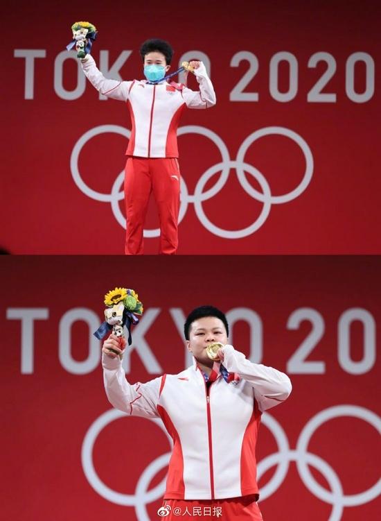 《世界举重锦标赛》