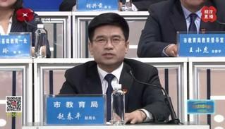 西安市教育局副局长赵春平坦言,目前西安教育还存在七大问题。