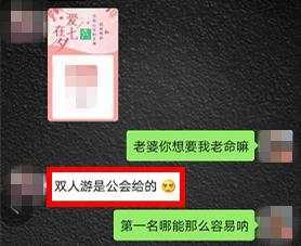 习近平同蒙古人民党主席互致信函
