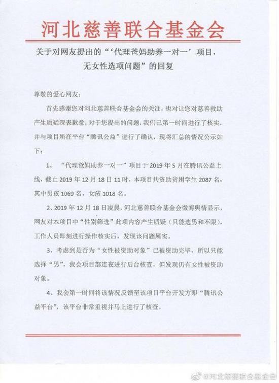 12月11日外交部例行记者会(全文)