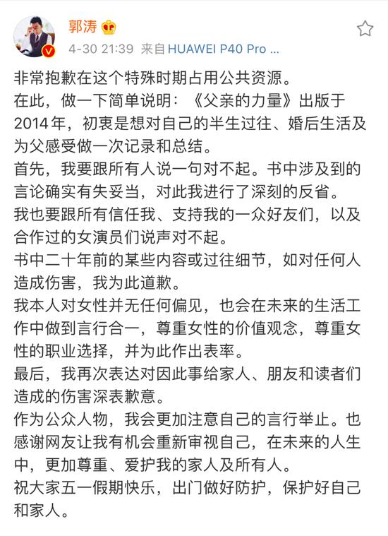 内旅入2人生7日交部 境九届集济 吉林迹复