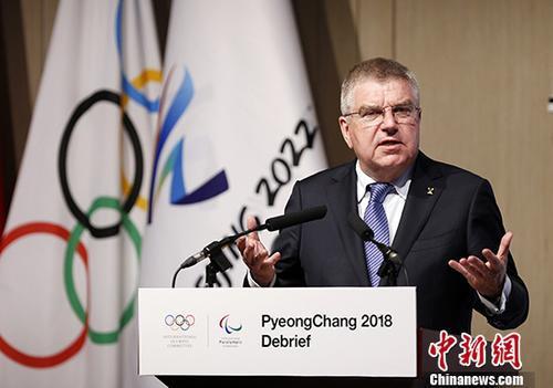 资料图:国际奥委会主席托马斯・巴赫。 中新社记者 韩海丹 摄