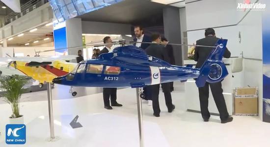 ▲航展上的AC312E模型(新华社视频报道截图)