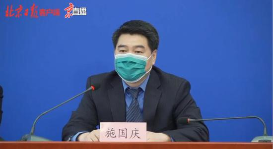 中疾控专家 北京地域人群袒露于新冠病毒的可能