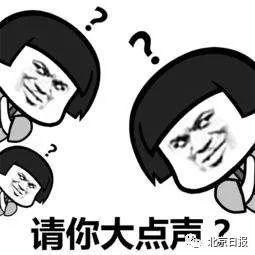 【印华日报】