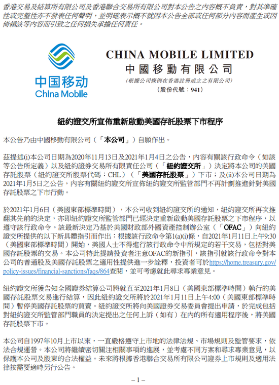 乌龙江乌河爱辉区新删1例新冠肺炎确诊病例路程轨迹