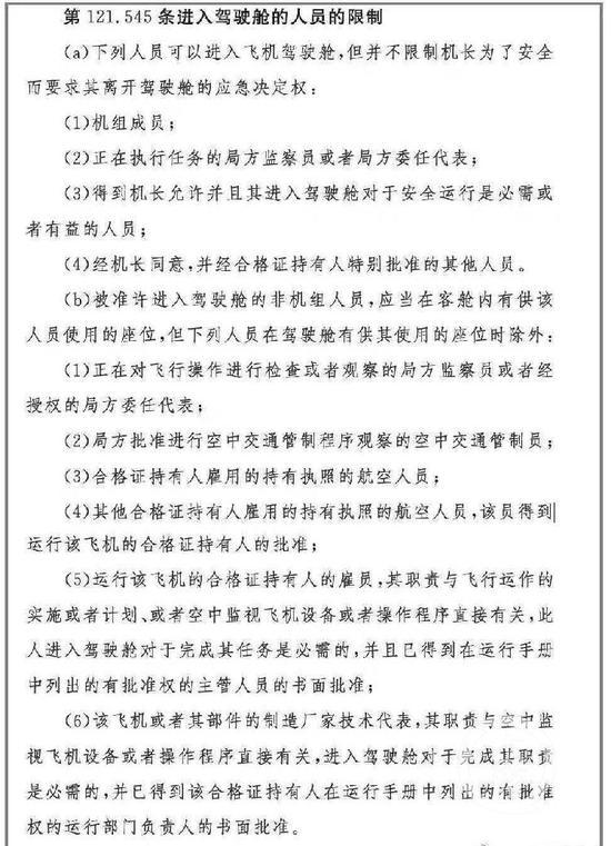 辰冠娱乐场游戏·网易考拉CEO转任天猫进出口业务顾问:心情复杂而兴奋