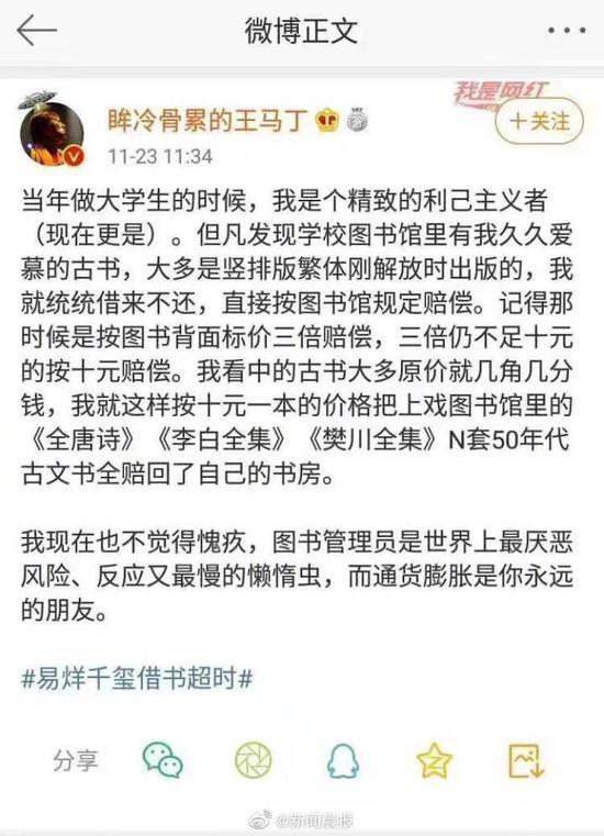 京东物流推出货运平台京驿货车,注册司机超3万