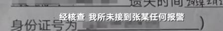 北京通报新增病例详情:为果蔬便民连锁店促销员
