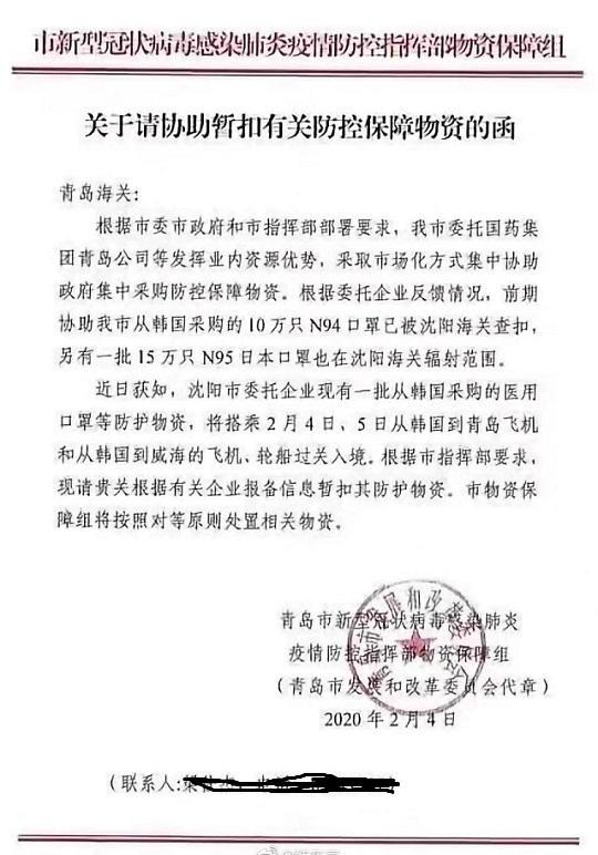 中国正式启动5G商用美国网友开始急了