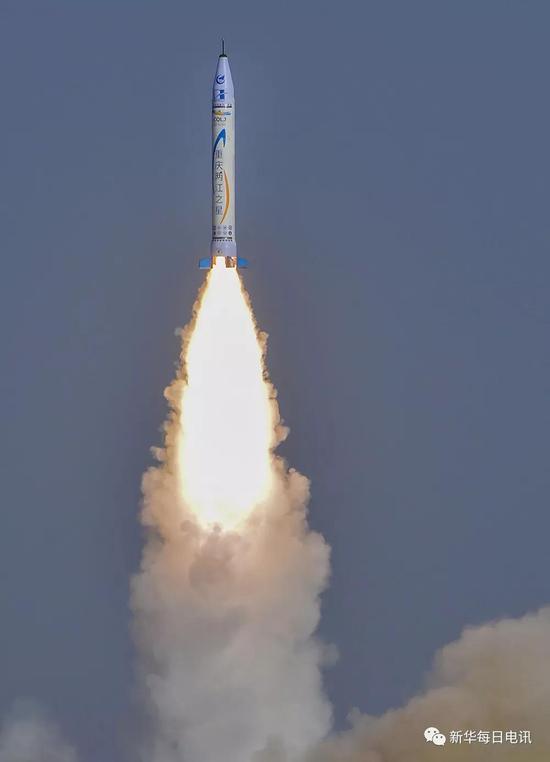 """5月17日,零壹空间发射探空火箭""""重庆两江之星""""暨OS-X0。摄影:重庆日报 万难"""