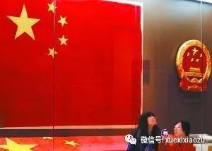 新中国第一面五星红旗