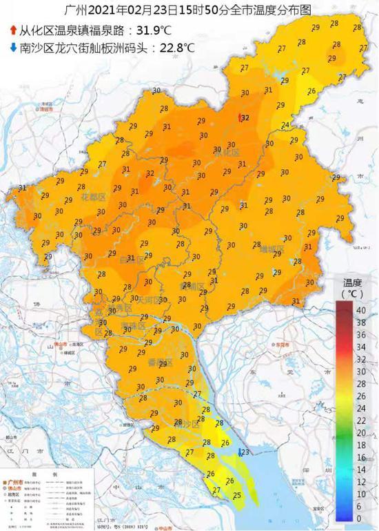 2月23日14时15分,广州全市自动气象站数据 广州市气象台官网截图