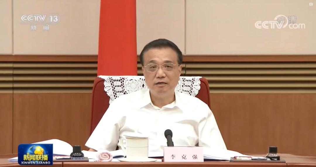 中央政治局常委任组长、副组长的小组 披露重磅消息