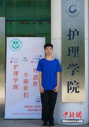 广州中医药大学护理学院2019级新生王玉珏