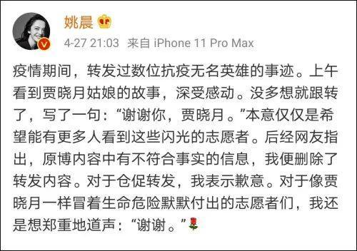 北京朝阳:分类别、分区域做好全区公用卫生间清洁消毒