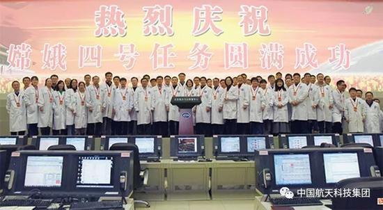 ▲ 航天科技团体嫦娥四号任务团队部门成员