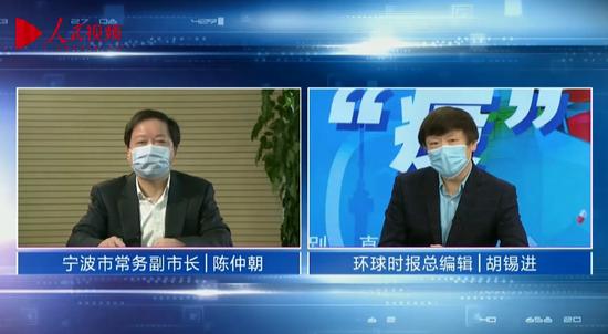 寧波常務副市長對話胡錫進:寧波最初為何出現疫情較嚴重爆發?圖片