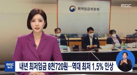 韩国雇佣劳动部公告:明年最低时薪约合51元人民币